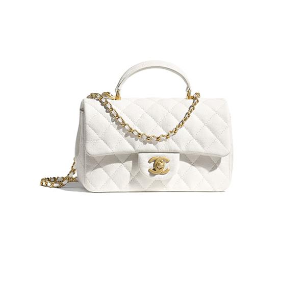 Chanel Mini Flap Bag White Gold